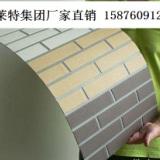 云南保山MCM软瓷砖、仿木纹厂家直销15876091220