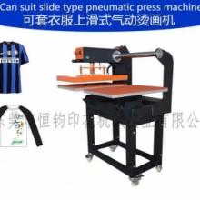 厂家直销成衣烫画机玻璃热压机气压式大幅面烫画机铁板转印机气动式升 全自动烫画机2批发