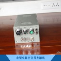 小型化数字信号光端机图片
