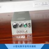 厂家直销 小型化数字信号光端机 以太网开关量电话网络双向光端机