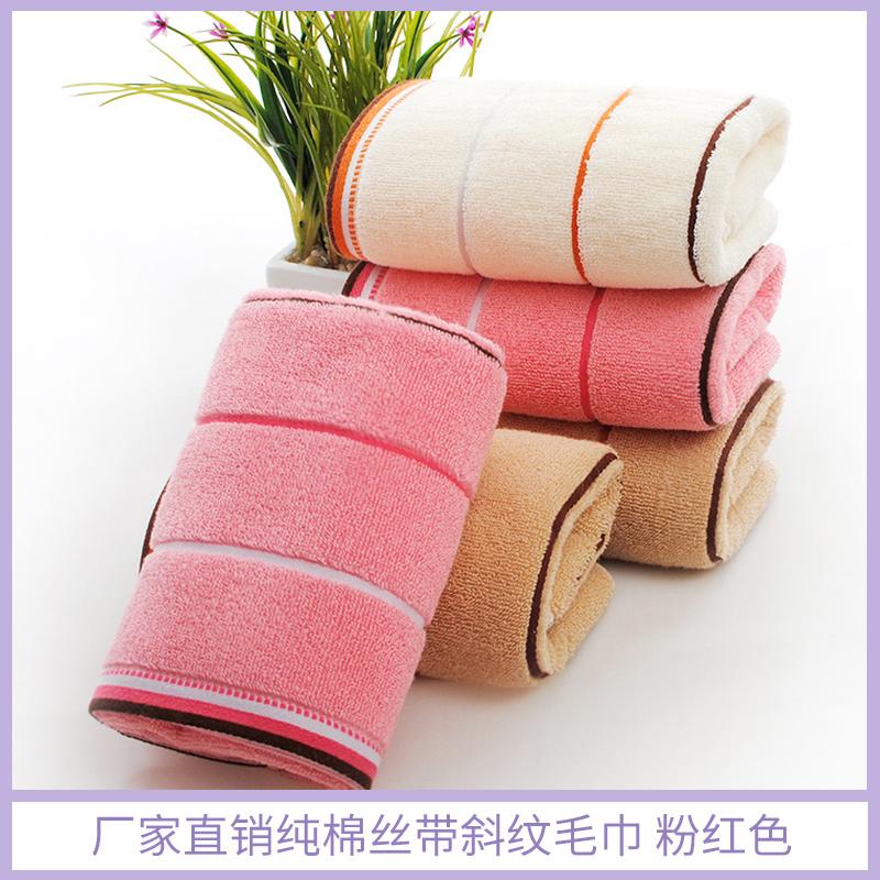 厂家直销 粉红色纯棉丝带斜纹毛巾 高品质毛巾 欢迎致电批发订造