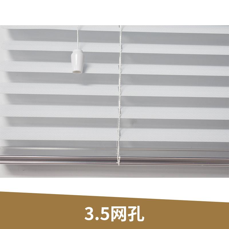 厂家直销铝百叶-厂家定制铝百叶-厂家批发铝百叶 -铝百叶采购价格 广东网孔铝百叶窗