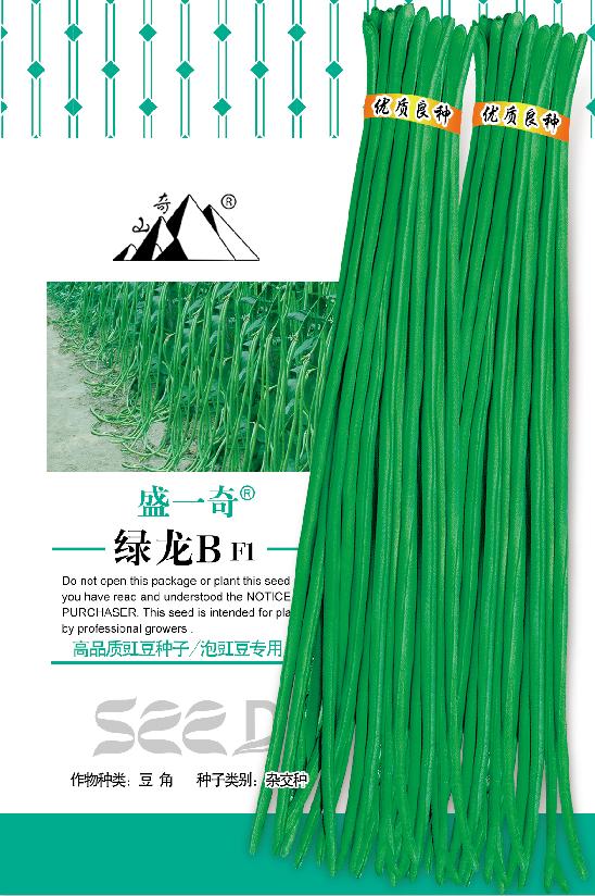 豆角种子 盛琪种子公司批发 高品质菜豆种子 豆角种子 翠绿色豇豆种子 内江种子公司