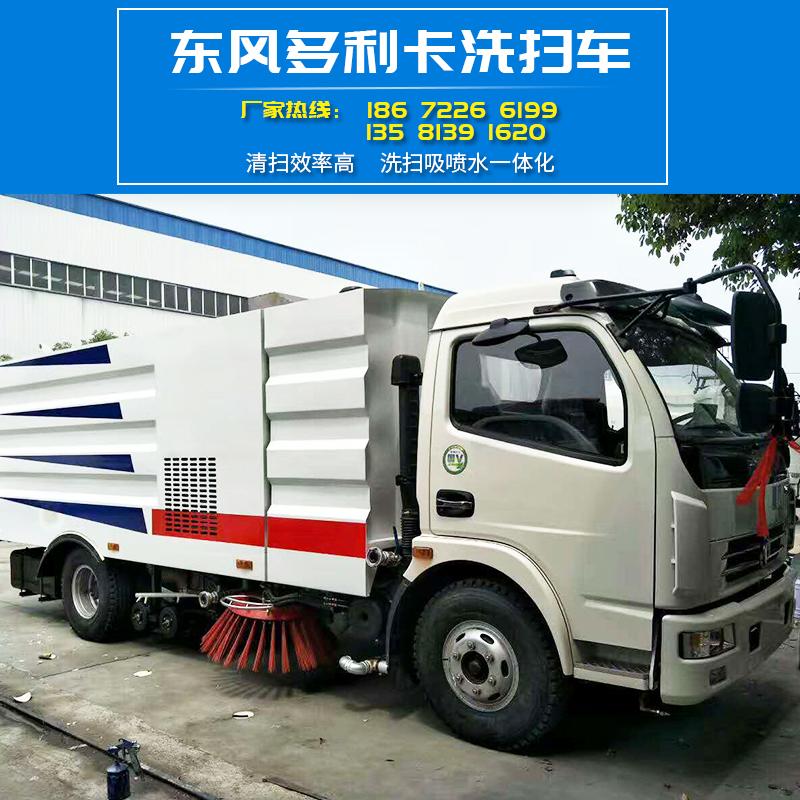 程力大型扫路车 东风多利卡扫路车 高效品牌扫路车 程力厂家直销