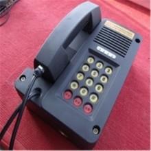 KTH106防爆电话机