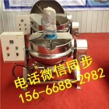 电搅拌夹层锅,火锅底料熬制锅图片