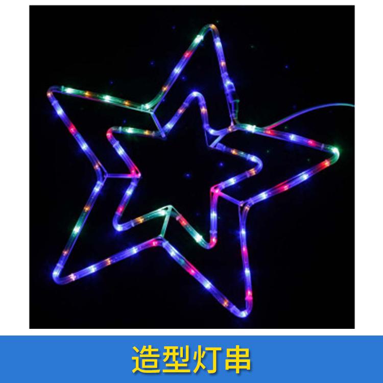 造型灯串 商场美陈厨窗装饰 LED圣诞节日装饰图案造型灯 图案灯 欢迎来电定制