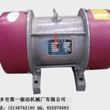 YZD振动电机厂家全国销售/河南YZD振动电机价格