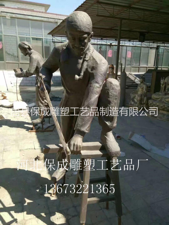 铸铜小品人物雕塑现代人物摆件户外人物创意雕塑主题雕塑