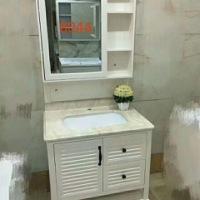 组合落地式洗漱台洗手脸面盆池卫生间现代简约镜柜富利雅浴室柜8044