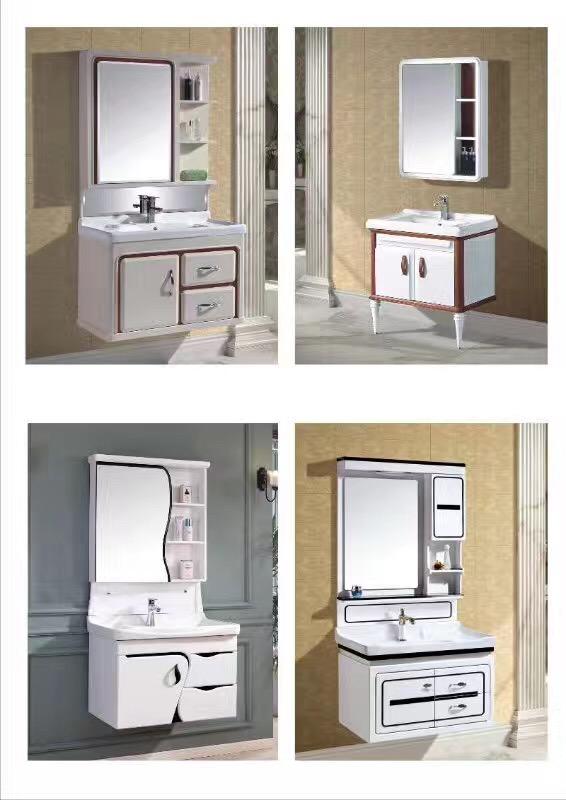 PVC浴室柜组合落地式洗漱台洗手脸面盆池卫生间现代简约镜柜富利雅卫浴8004 富利雅卫浴5210