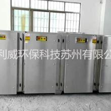 光催化氧化设备 光催化氧化设备厂家 光催化氧化设备价格 光催化氧化设备供应