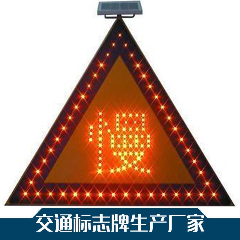 批发道路施工牌 警示标志牌 交通标志牌生产厂家直销 欢迎致电咨询