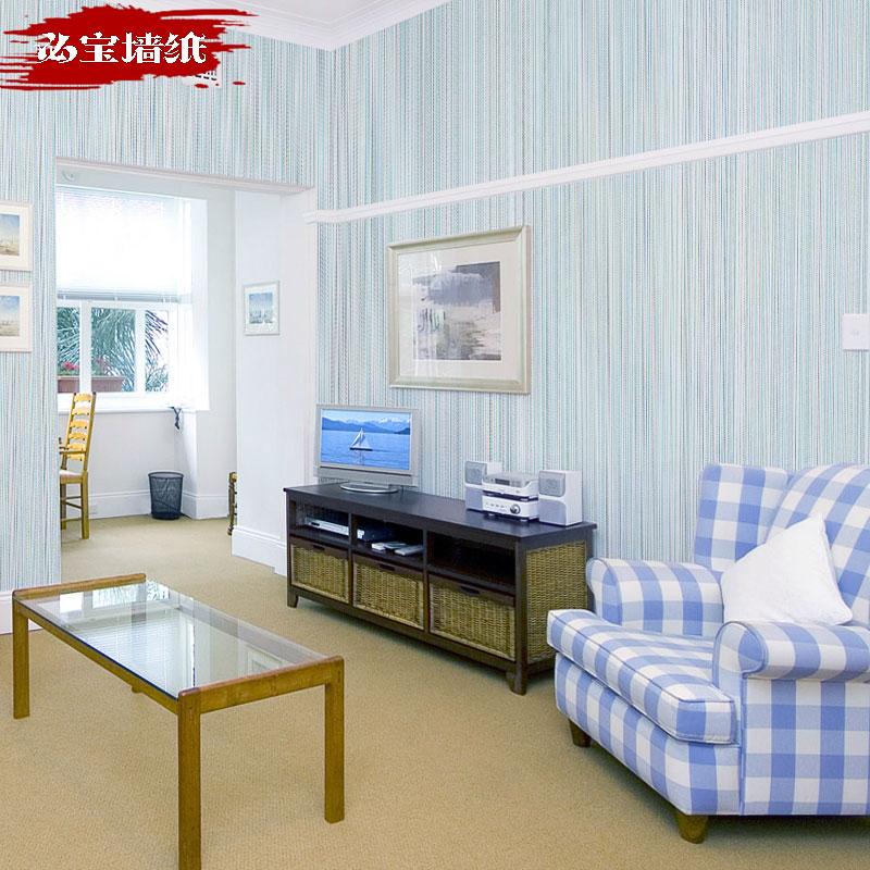 简约现代3d立体纯素色无纺布墙纸客厅书房竖条纹壁纸极简风格背景图片
