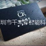 深圳会员卡厂家  珠宝会员卡