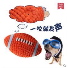 天然乳胶玩具球 狗狗耐咬玩具球 泰迪玩具用品