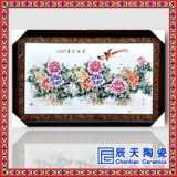 手绘青花瓷板 景德镇瓷板画厂家 酒店瓷板壁画