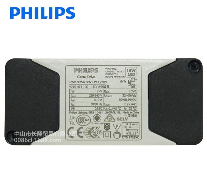 Philips/飞利浦  10W