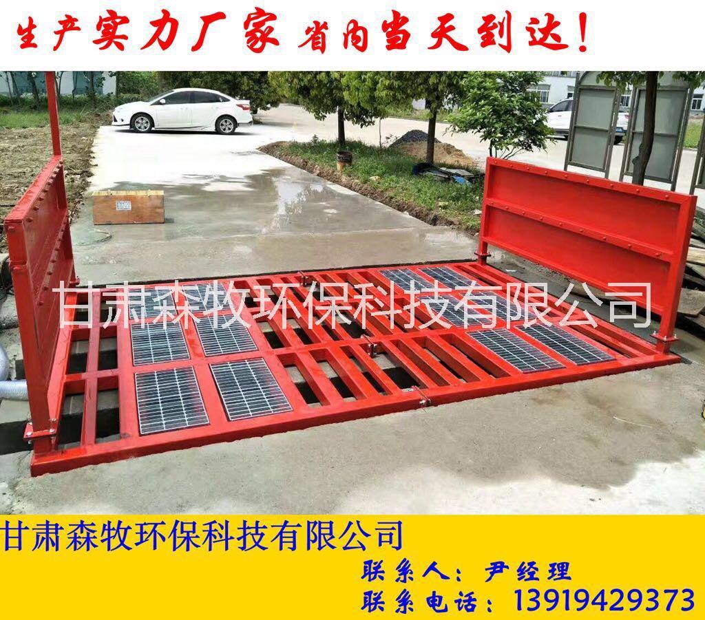 西宁工地洗车机-西宁工地洗车台