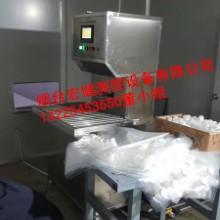 化工液体肥料液袋灌装机 软袋灌装机批发