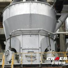 环保节能磨煤设备——GRMC煤立