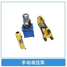 厂家直销山东手动液压泵 手动式带压力表双向高压油泵 量大从优