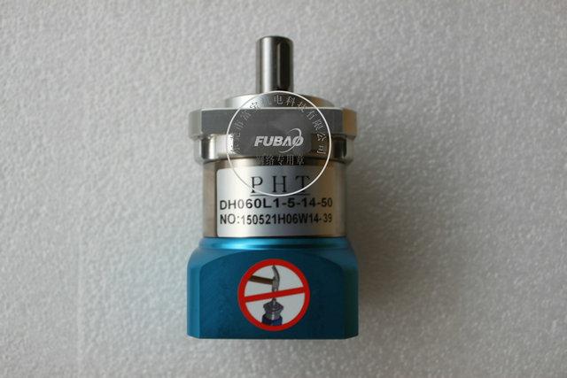 行星减速机,品宏减速机,减速电机DH060