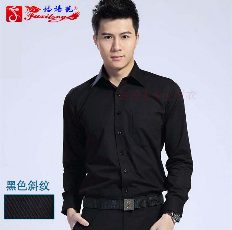 免费加盟一件代发黑色衬衫批发修身韩版男式长袖衬衫可以绣logo 男式长袖衬衫批发 男式长袖衬衫定制logo