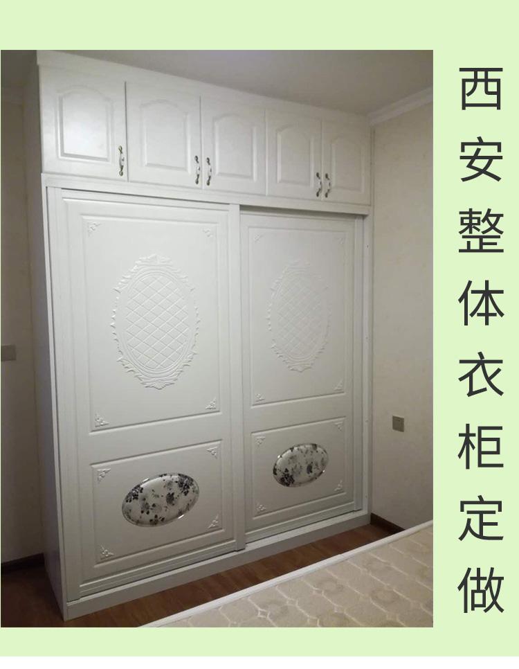 西安未央区衣柜图片/西安未央区衣柜样板图 (4)