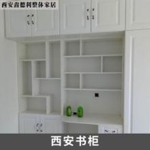 西安书柜厂家 阅览室书柜 实木文件柜 高档木质办公书柜 家用柜子 欢迎来电定制