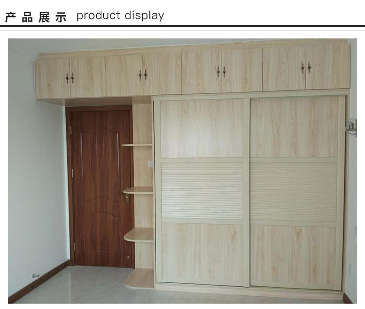 西安未央区衣柜图片/西安未央区衣柜样板图 (3)