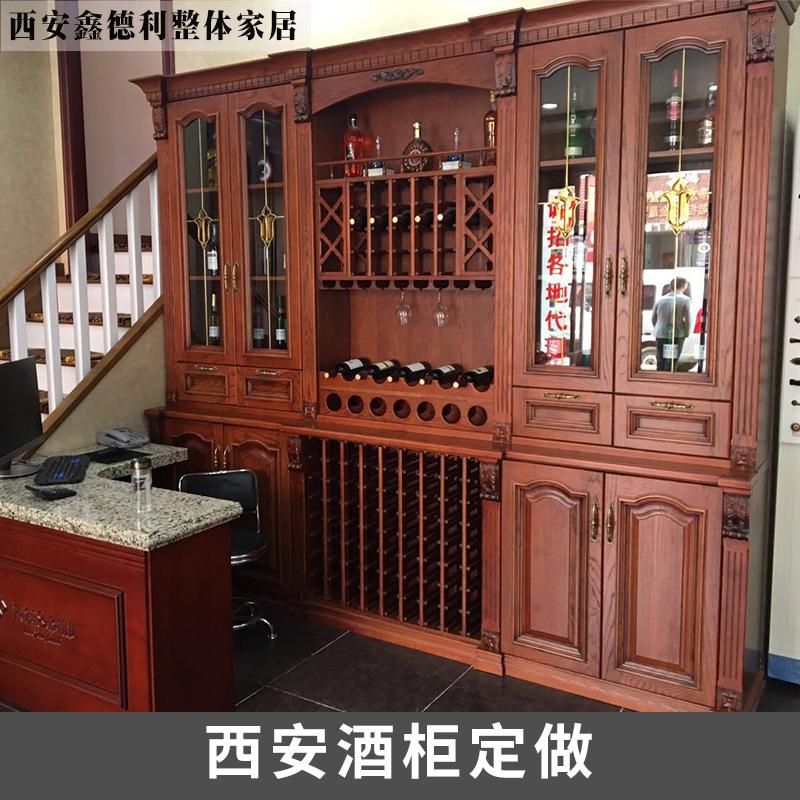 西安酒柜定做价格 整体红酒柜 客厅装饰柜 餐边玻璃隔断组合柜 厂家直销