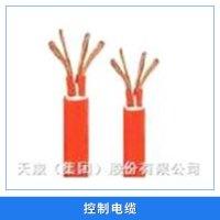控制电缆 耐高温工业用电缆 多种型号规格 防火防水防辐射电线