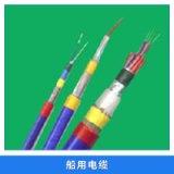 供应船用射频电缆 船用电力软电缆 国标船用电缆 高质量电缆线厂家
