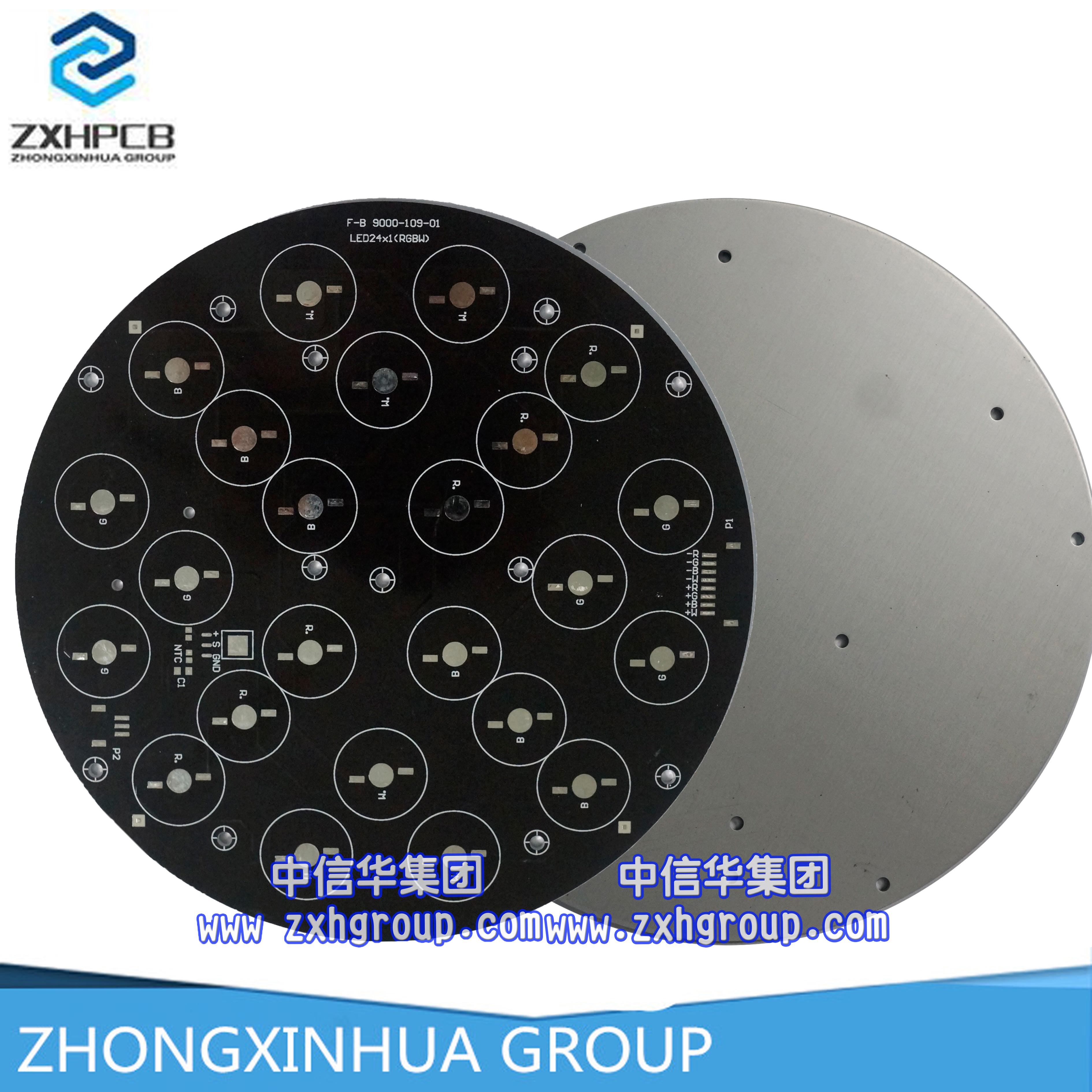 PCB工业园 铝基板定制生产 线路板生产加工