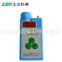 CTH1000一氧化碳测定器批发