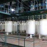 供应L-半胱氨酸盐物生产厂家|L-半胱氨酸盐酸盐无水物原料|一水半胱氨酸原料