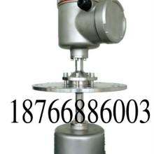本安型雷达物位计矿用雷达料位计