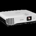 爱普生Epson CB-S05E适合中小型会议室使用高清高亮商务投影机