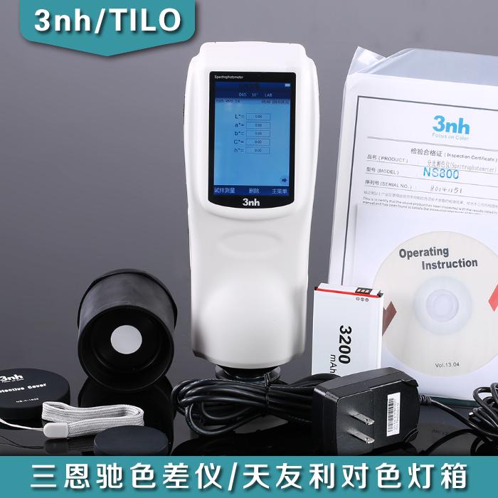广东NS800分光测色仪45/0结构服装行业专用检测仪器