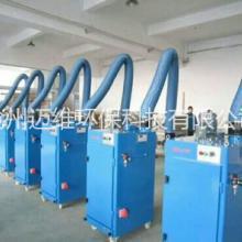 焊烟净化器焊烟除尘环保设备厂家价格沧州
