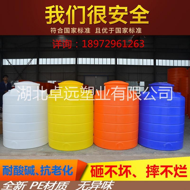 厂家供应防腐PE塑料水塔,塑料水箱,化工储罐 PE水箱