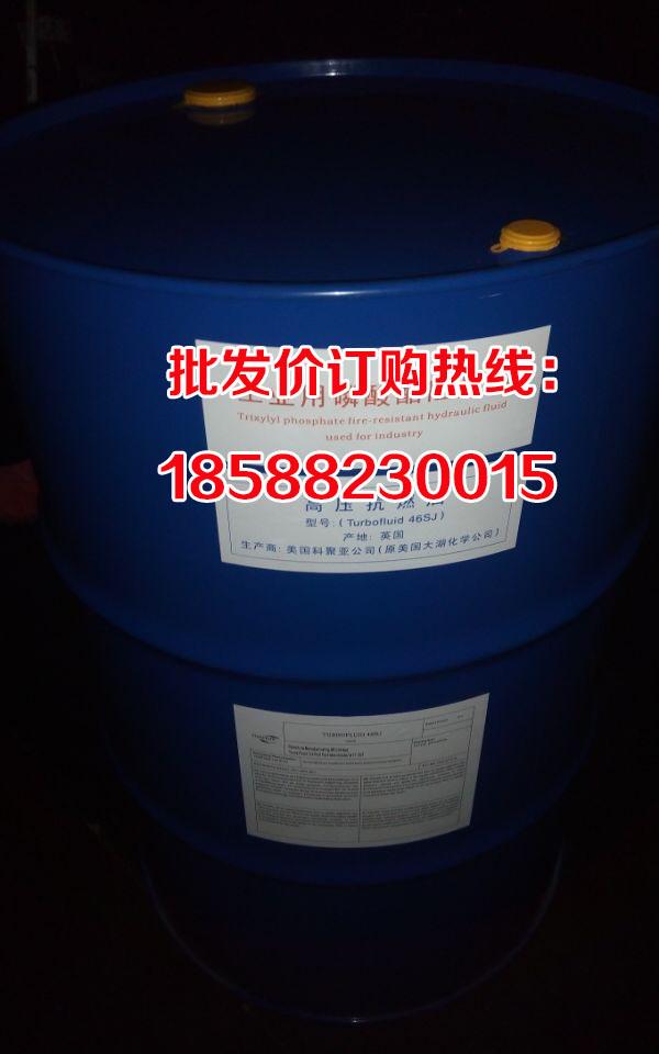 科聚亚46SJ抗燃液压油科聚亚46SJ阻燃液压油现货特价