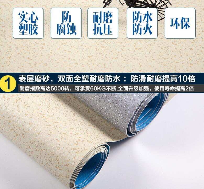 pvc地板贴纸加厚耐磨防水塑胶地板胶地胶工程革撕不烂地贴