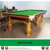 深圳标准美式黑八台球桌送货安装图片