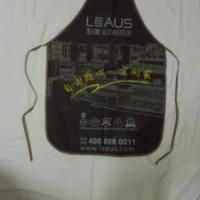 PVC围裙厂家 PVC围裙报价 PVC围裙直销 供应PVC围裙