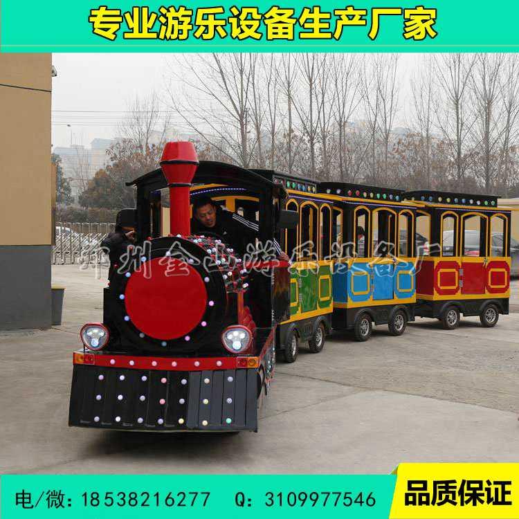 供应无轨小火车 儿童无轨小火车厂家 儿童游乐设备