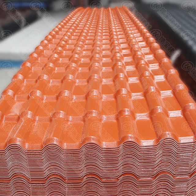 树脂瓦嫩黄色 树脂瓦枣红色塑胶瓦 江西树脂瓦屋面瓦 河南树脂瓦厂家