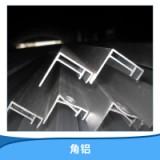 厂家直销 角铝 铝箱包边角铝 航空箱角铝 军箱角铝 22*22角铝
