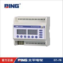 北平电气品牌HS-V730U消防设备电源监控模块